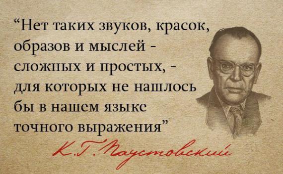 портал всемирное мнение о русских администрации:
