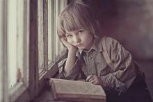 Книги детства.