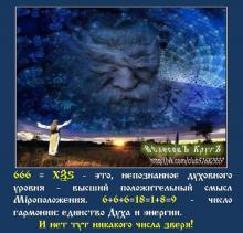ОБРАЗ #БУКВИЦЫ: S - Sѣло